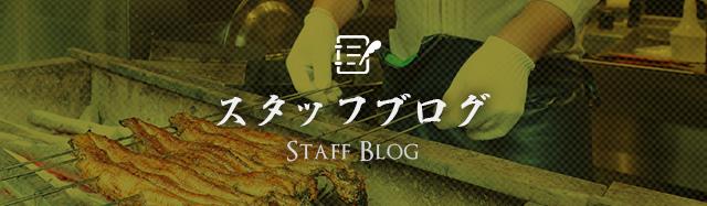 """【冬の名物""""松葉ガニ""""入荷!】"""